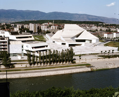 The City of Solidarity - Skopje