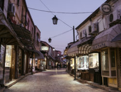 Debunking 7 Myths About the Old Bazaar District in Skopje, ThisCityKnows