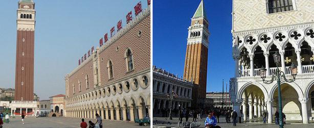 copycat cities China