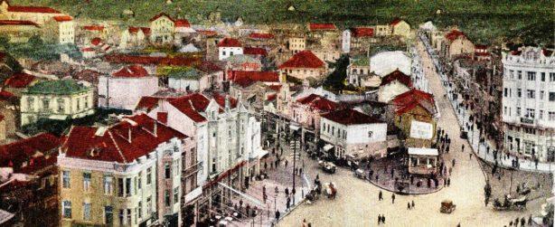 Skopje old photos