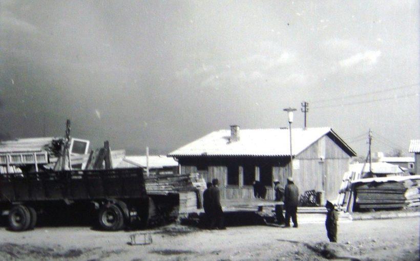 1963 earthquake Skopje